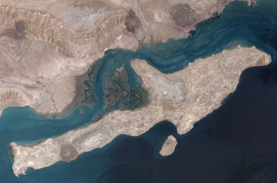 Đảo Qeshm