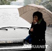 Trung Quốc đang phải hứng chịu đợt giá lạnh kỷ lục
