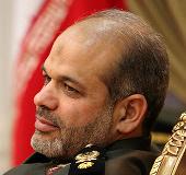 Iran sắp khánh thành đài thiên văn không gian