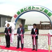 Kitakyushu ra mắt khu sinh cảnh lớn nhất Nhật Bản