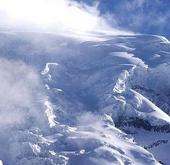Các sông băng vùng Andes thu hẹp mức kỷ lục
