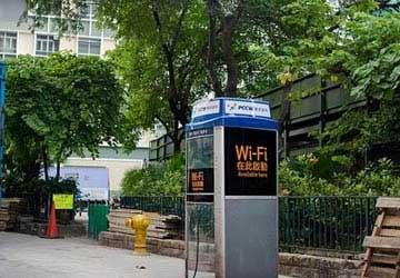 Biến cabin điện thoại thẻ thành điểm Wifi