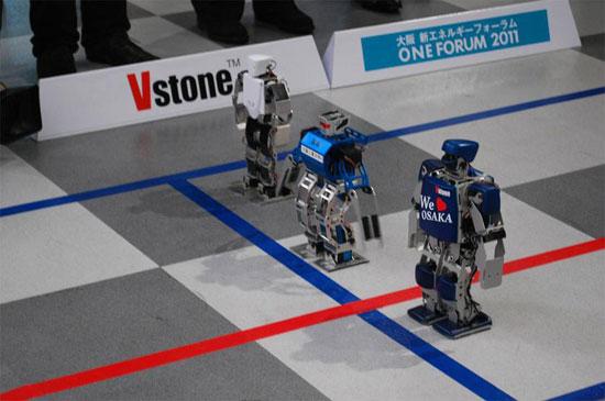 Cuộc thi marathon đầu tiên của robot