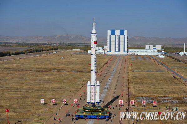 Trung Quốc tính gửi người lên Mặt trăng - KhoaHoc tv