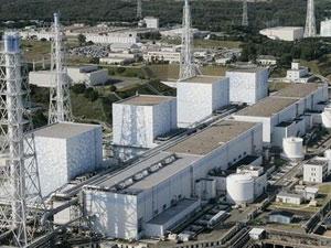 Nhiệt độ lò phản ứng nhà máy Fukushima tăng cao