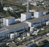 Nhật dùng robot làm sạch nhà máy điện Fukushima
