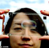 Cận cảnh mẫu thử điện thoại trong suốt đầu tiên trên thế giới