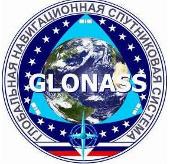 Brazil tiếp nhận hệ thống dẫn đường vệ tinh Nga