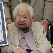 Cụ bà 114 tuổi là phụ nữ già nhất thế giới