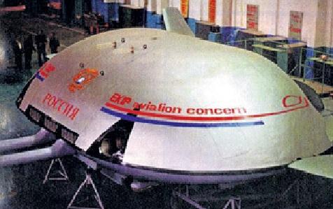 Hé lộ về đĩa bay bí mật của Nga