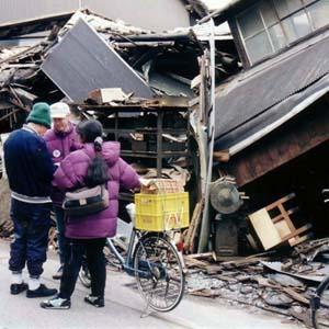 Động đất 7,2 độ richter rung chuyển Nhật Bản