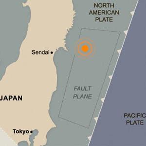 Sóng thần tại Nhật hình thành như thế nào?