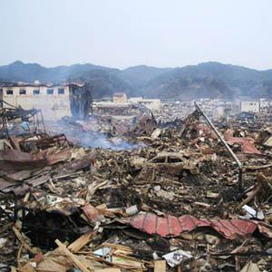 Động đất rung chuyển phía nam Nhật Bản