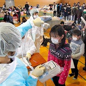Nhật Bản báo động khủng hoảng hạt nhân cao nhất