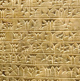 Phục hồi ngôn ngữ cổ xưa