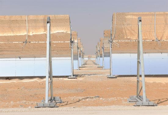 Nhà máy điện mặt trời Sham 1