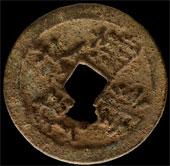Đồng xu cổ của Trung Quốc lộ diện tại Đông Phi