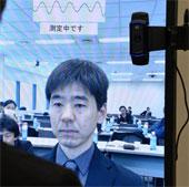 Smartphone có khả năng bắt mạch qua khuôn mặt