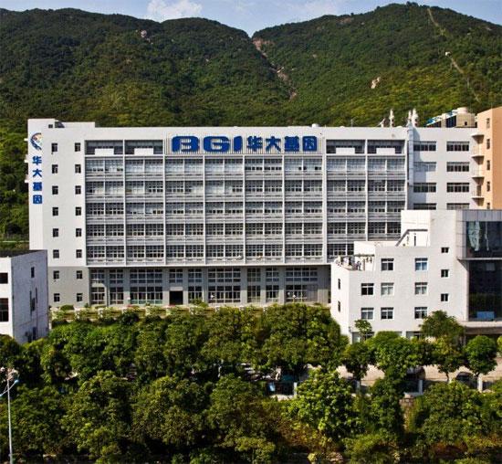 Viện nghiên cứu gene BGI của Trung Quốc ở Thâm Quyến.