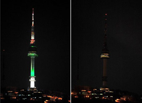 Tháp Seoul trước và sau khi tắt đèn điện trong Giờ Trái đất.