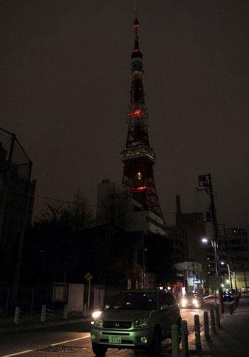 Tháp Tokyo tại Nhật Bản.