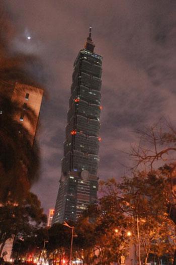 Tòa nhà Taipei 101 trên đảo Đài Loan.