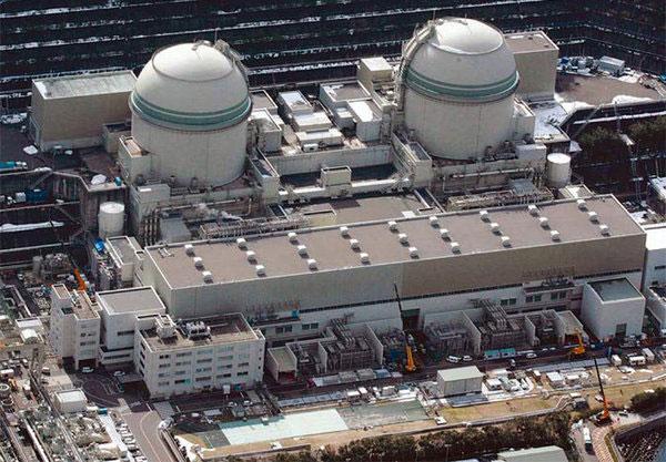 KEPCO ra thời gian biểu an toàn cho nhà máy điện