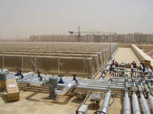 Nhà máy điện Mặt Trời lớn nhất đi vào hoạt động