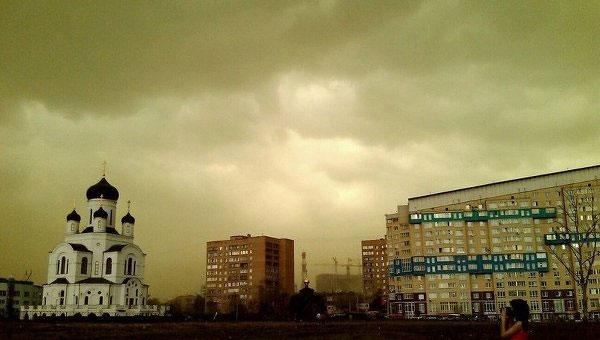 Mây xanh lục xuất hiện tại Nga
