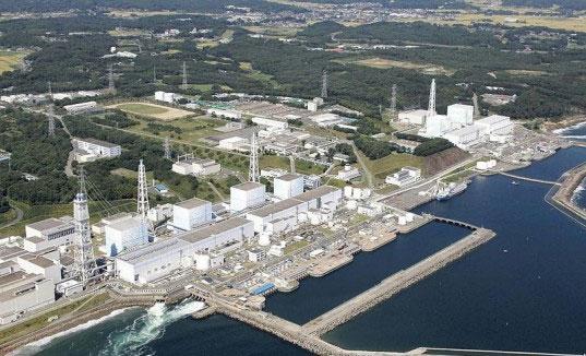 Tương lai nào cho Nhật nếu không còn năng lượng hạt nhân