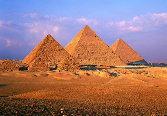 Cao nguyên Giza