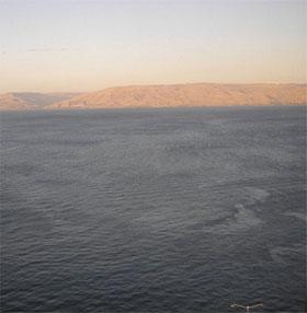 Cấu trúc bí ẩn dưới biển Israel