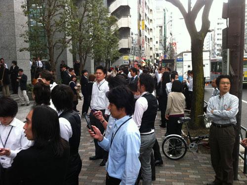Nhật Bản cảnh báo động đất qua điện thoại di động