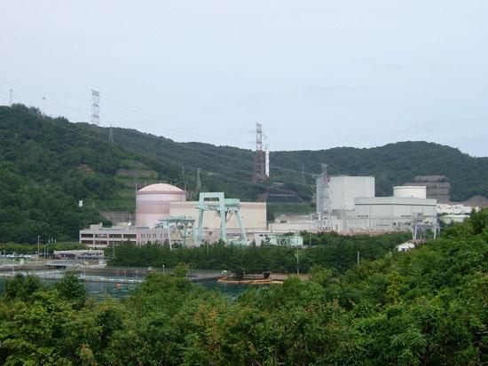 Thêm nhà máy hạt nhân ở Nhật bị rò rỉ phóng xạ