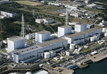 Vùng biển gần Fukushima nhiễm xạ gấp 1.000 lần