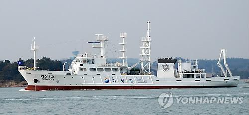 Hàn Quốc đưa tàu quan trắc khí tượng vào sử dụng