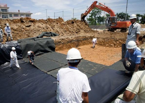 Hơn 20 trường học ở Fukushima nhiễm phóng xạ cao