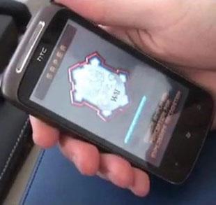 Video: Phát hiện chất nổ bằng điện thoại di động
