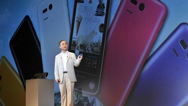 Nhật Bản ra mắt điện thoại thông minh đo phóng xạ