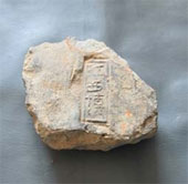 Phát hiện nhiều gạch cổ nghìn năm ở Thành nhà Hồ