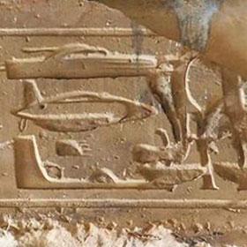 Máy bay, tàu ngầm có từ thời cổ đại?