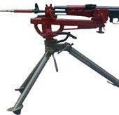 Dụng cụ hiệu chỉnh đường ngắm súng tiểu liên AK