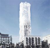 """Tòa cao ốc """"lông lá"""""""