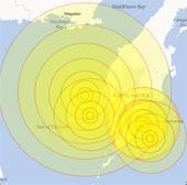 Video: Động đất 8,2 độ richter tại Nga