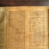 Văn bản cổ nhất về Do Thái
