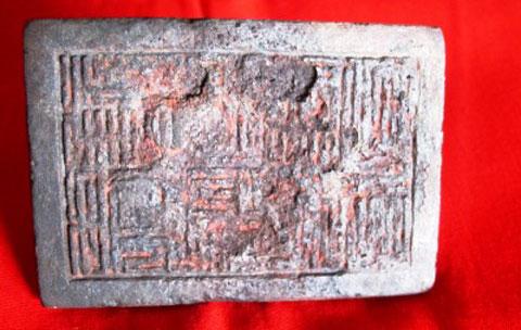 Phát hiện ấn đồng cổ thời Lê
