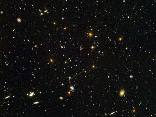 Bức ảnh vũ trụ có độ sâu trường ảnh lớn nhất