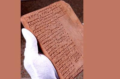 Hoàn thành đại từ điển soạn trong 90 năm