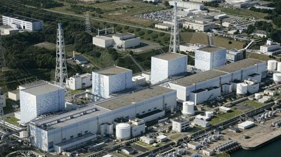 Lại rò rỉ nước phóng xạ ở nhà máy Fukushima