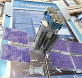 Nga phóng thêm 4 vệ tinh định vị trong năm 2013